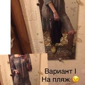 #151 Обнова!!! Полупрозрачная блуза-туника и замшевая жилетка- комплект!!