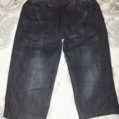 Чёрные штаны, длина 45см