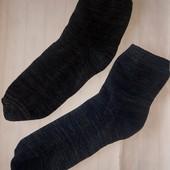 Носки мужские махра р 41-45 6 пар остатки партий