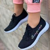 Классные кроссовки! Цена прошлого года