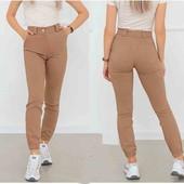 Женские брюки джоггеры. Очень удобные!