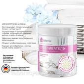 Кислородный отбеливатель Extra Oxy - 500 грамм– для безупречной белизны ваших вещей.