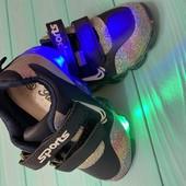 Детские кроссовки, светится подошва, 27 р Замеры в описании