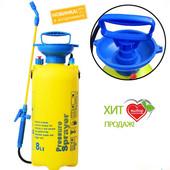 Новый Ручной помповый опрыскиватель Pressure Sprayer 8 л.