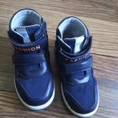 Ботиночки детские демисезон. Р. 29 (18,5 см)
