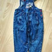 джинсовий комбінезон