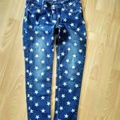 джинси в зірочку