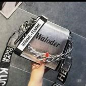 Маленькая сумка 2 цвета черный и серебро