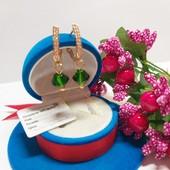 Новинка!!!Шикарные серьги с зелеными кристаллами+фианиты позолота 585 пробы
