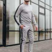 Мужской спортивный костюм с лампасом