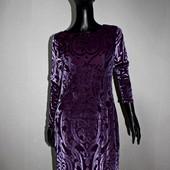 Качество! Нарядное платье от бренда Next, в новом состоянии