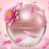 Женская парфюмерная вода Avon эйвон одна на выбор incandessence, lbd, Cherish 50 ml