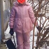 Зимний костюм, на девочку 122 рост