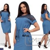 Легкое джинсовое платье 50 размер