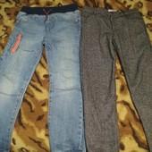 Джинсы и штаны на мальчика одним лотом