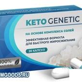 Капсулы для похудения Keto Genetic