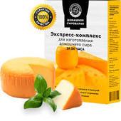 Делаем сыр дома. Домашняя сыроварня - экспресс комплекс для приготовления сыра!