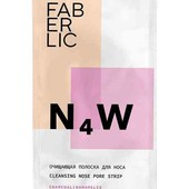 Очищающие полоски для носа, 4 шт в упаковке