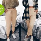 Спортивные штаны с высокой талией
