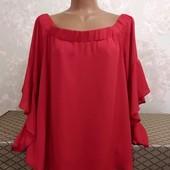 Яркая женская блуза Papaya, размер хл