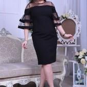 Шикарні дорогі плаття