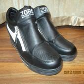 Ботиночки в спортивном стиле