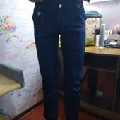 Подростковые джинсы. Отличного качества