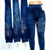 Махровые лосины отличного качества эмитация под джинсы со стразами!Размер 48-54!Укр почта 5% скидка!