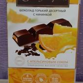 """Шоколад """"Коммунарка"""" горький десертный с апельсиновым соком, Беларусь 200 г."""