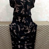 Длиное женское платье Krisp, размер М