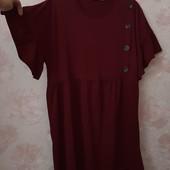Красивое бордовое платье оверсайз ! УП скидка 10%