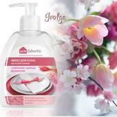 Мыло для кухни устраняющее любые запахи с цветочным ароматом faberlic/ УП-10%