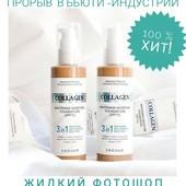 Тональный крем с коллагеном для сияния кожи Enough Collagen Whitening Moisture foundation spf 15