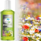 Кислородный профилактический ополаскиватель для полости рта «Лечебные травы» (faberlic)/ УП-10%