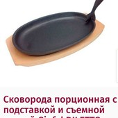для тих, хто любить стейки)))
