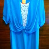 Нове вечірнє платтячко для пишненької леді.