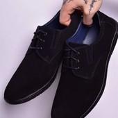 Туфли эко нубук на шнуровке T-Taccardi. 40-45.