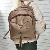 Вместительный рюкзак. 4 цвета
