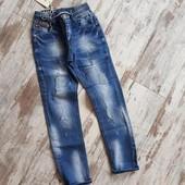 Крутые джинсы джоггеры. Талия на резинке р146 88/69см