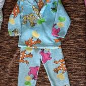 Пижама теплая, травка, на рост примерно 104-110