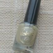 Лак для ногтей Violetta с перламутром тон 99