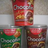 Вкусная шоколадная паста. 400 грамм.В лоте одна на выбор.