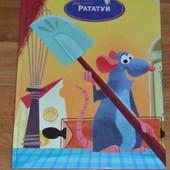 """Pахоплюючі пригоди від Disney: """"Рататуй"""" (Подарункова) 64 стор."""
