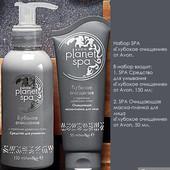 """Набор Avon Planet spa """"Глубокое очищение"""".Средство для умывания+ маска-пленка. Собирайте лоты!"""