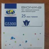Тест- полоски для Глюкометра Bionime