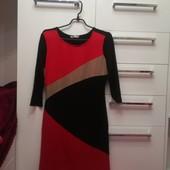 Платье трикотажное с геометрией р 48