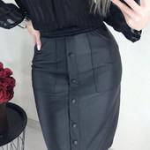 Стильная юбка, размеры 42,44 46,48