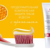 Супер! Комплексная зубная паста с прополисом Expert рharma/ УП-10%