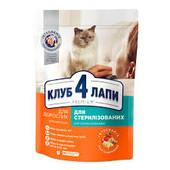 24 пауча 4 лапы доя стерилизованных котов доставка бесплатно