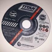 Отрезной круг 125x1,2x22,23 Титан Абразив